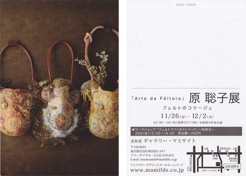 pi_hara_1126-122